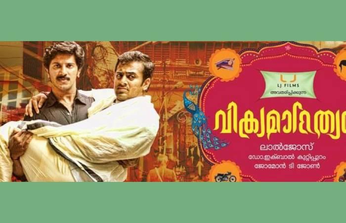 Vikramadithyan Movie